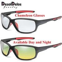 Güneş Gözlüğü Polarize Gözlük İşlevli Erkekler Günü Gece Görüş Geşe Sürüş Güneş Cam Gözlük Gözlükleri Azaltın 2021