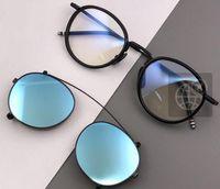 편광 렌즈 TB-710 판자 프레임 안경 프레임 선글라스 프레임에 NEW 톰 클립 tb710 남성과 여성 근시 안경