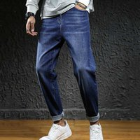 Männer lose Denim Jeans Herbst / Winter New Jeans Männer lose Stretch-Harem-Hosen Trendy Lange Junger Mann Lange Large Size