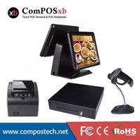 모니터 Composxb 고품질 터미널 15inch 저항 터치 스크린 포인트 판매 시스템