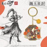 Portachiavi Grandmaster of Demonic Coltivation Dao Zu Shi MDZS Wei Wuxian Lan Wangji Figura Portachiavi Portachiavi Portachiavi Jiang Cheng Regalo