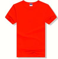 Круглый шею с коротким рукавом быстрой сушки одежды футболки реклама рубашки печать логотипа на заказ DHL / DHL