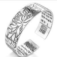 Слова лотоса тибетский Сутра сердца Bangle 990 стерлингового серебра браслет браслеты Будды писание браслеты Женщины Мужчины Лотос Ручная ps1949