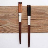 100pair / lot 22,5 centimetri di legno Bacchette Cassia siamea Wrapped Filati di stile giapponese Cucina Sala da tavola Eco-friendly