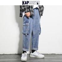 Jeans Menores Kapments Men Streetwear Big Bolsets Pantalones 2021 Hombres Vintage Hip Hop Baggy Denim Homme Coreano Pantalones de cintura alta