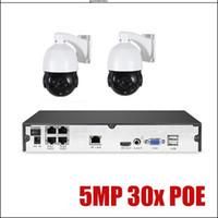 5MP 4MP POE NVR IP PTZ سرعة قبة كاميرا الأشعة تحت الحمراء للرؤية الليلية 150M 30xzoom شبكة مراقبة النظام 2T HDD