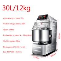 Commercial automatic dough mixer machine 20L 30L 40L 50L flour mixer mixer pasta machine kneading machine