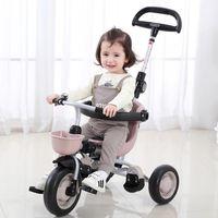 Cochecitos # 2021 niños triciclo pedal bicicleta 1-3 años de edad ligero plegable cochecito bicicleta bicicleta tres ruedas trikes
