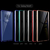 For Samsung Note10 anti-peeping Magneto phone case S9+ double-sided glass magnetic suction for Galaxy S20 Ultra anti-peep protection cover