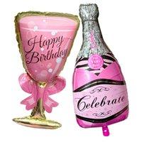 اللوازم الشمبانيا احباط بالونات عيد ميلاد سعيد زينة الحزب الكبار للأطفال الهليوم بالون الهواء مناسبات الزفاف الحزب الحدث