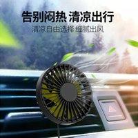 Мини USB автомобиля атмосфера свет маленький настольный вентилятор портативный маленький вентилятор можно настроить Вентиляторы Бытовая техника Недорогие Fans.We предлагают лучшее целое