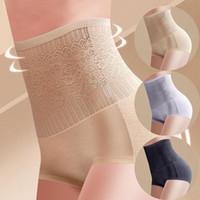 여성면 팬티 속옷 BuLifter 통기성 높은 허리 트레이너 제어 팬티 몸 셰이퍼 여성 팬티 거들 모양
