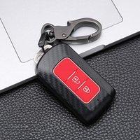 случай Силиконовый ключ автомобиль Carboniber ABS + Для Mitsubishi PAJERO OUTLANDER Pajero Sport LancerEvo ASX Затмение GT-PHEV