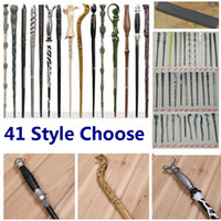 Vintage Magic Wand 34 Styles Magical Wands Party Favor With Gift Box Xmas Halloween Cosplay Gifts Free Shipping HH9-3292