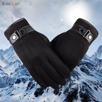 2020 Hot Sale Autumn Winter Gloves Men Thicken Warm Cashmere...