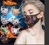 هالوين قناع الوجه مصمم فرد التغليف واقية يمكن إعادة استخدامها ضد الغبار قابل للغسل 3D الطباعة القماش القطن الكبار الأسود Mascherine