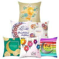 Fuwatacchi Ramadan Pillow Cover Eid Mubarak Cushion Covers for Sofa Chair Decorative Pillow Case The Month of Fast Pillowcases