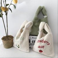 2020 Winter Women Small Plush Tote Simple Warm Cloth Wrist B...