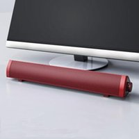 Altavoces de la computadora de la barra de la barra de sonido de energía USB Altavoces de la barra de sonido Bluetooth portátil para el sonido envolvente de la PC con subwoofers incorporados