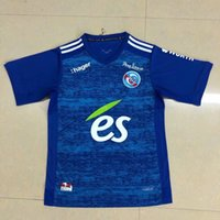 20 21 Maillot RC STRASBOURG ALSACE Soccer Jersey 2021 2020 f...
