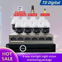 أنظمة FSD 3MP H.265 8CH 1440P نظام المراقبة Poe NVR كيت في الهواء الطلق كاميرات IP P2P التحكم عن بعد الفيديو