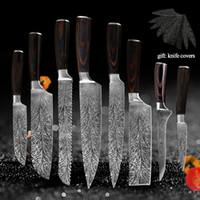 Japonês imitação laser damascar faca de cozinha conjunto 7cr17 440c de aço inoxidável de aço inoxidável guardar tampa afiada Chef Cleaver Utility Knivse