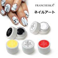 Gel de uñas Dibujo de color puro grueso y no fluido Pintura DIY Decoración de decoración LED UV Japanese 5ml Hybird Design