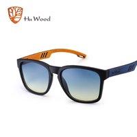 Sonnenbrille HU Holz Marke Design Multi-Color Frame Skateboard Für Männer Farbgradientenlinsen Führen Schatten Anti-Glanz GR8011
