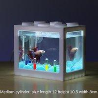 Serbatoio Dodfish con luci sovrapposte Lego Block Block Serbatoio di pesce Piccolo micro-paesaggio Seaweed Ball Box Turtle Ant Pet Fish Box