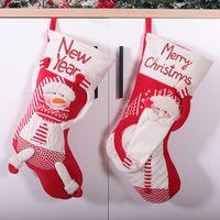 Botique-2 Pcs Christmas Stockings, Xmas Fireplace Socks Candy Gift Bag Christmas Tree Hanging Ornaments Decor Dancing old man so