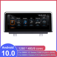 Android 10.0 pour BMW 1/2 Series F20 / F21 / 2 Série F23 NBT STEREO AUDIO RADIO AUDIO VIOLE VIDO VIDEO VIOPTO DVD GPS