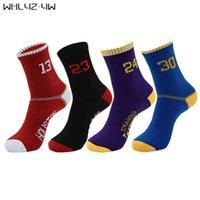 5 pares / porción Súper estrella del baloncesto calcetines gruesos calcetines de los deportes de élite antideslizante durable de toallas monopatín media inferior