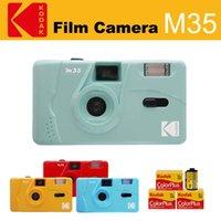 خمر ريترو M35 35MM قابلة لإعادة الاستخدام فيلم الكاميرا الأصفر / النعناع الأخضر / الأزرق مع اللون بالإضافة إلى فيلم (1 لفة - 3 لفة)