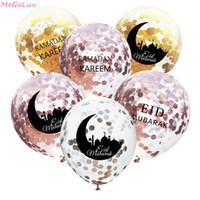 10pcs 12inch Eid Mubarak Dekor Glitter Konfeti Balon Ramazan Eid Harf Ay Lateks Balonlar İçin Müslüman Parti Malzemeleri