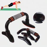 Virson 새로운 스틸 푸시 업 브라켓 운동 가슴 근육 팔 근육 홈 복부 피트니스 장비 스포츠 용품 실내 피트니스