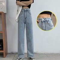 Сыпучие 2020 лето новый стиль тонкий прямые джинсы женщин элегантный высокая талия Широкий ноги падение чувство Daisy швабры женщины джинсы