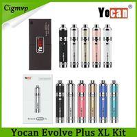 최신 버전 Yocan 진화 플러스 XL 왁스 Vape 펜 키트에 1400mAh 배터리와 QUAD 코일 분리 내장 된 듀얼 구획 실리콘 항아리