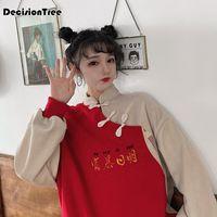 2020 Chinese Traditional hanfu letter print pullover loose women hoodies sweatshirt Cheongsams female casual coat Velvet Qipao