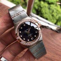 2020 Designer de luxo Mulher Relógios 27mm Diamante Sapphire Ladys Moda Quartz Movimento Relógios de Pulso Montres de Luxe Pour Femmes