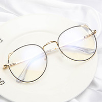 Occhiali Retro Anti Blue Light gatto di vetro dell'occhio Donne Spectacle Optical Eyewear