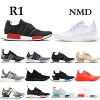 NMD R1 ولدت اليابان الثلاثي حزمة خلل سوداء صلبة رمادية كامو الاحذية الرجال والنساء عداء المدربين تنفس أحذية رياضية الرياضة