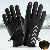 Outdoor-Sport Driving Handschuhe Winter Herren warm und winddicht wasserdichte Handschuhe Anti-Rutsch-Touch-Screen-Ski Reiten