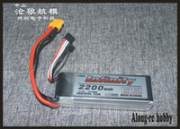 RC partie avion Infinity 3S 11.1V 2200mAh 45c 95C graphène LiPo Batterie rechargeable SY60 Branchez support Connecteur 15C Chargeur
