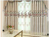 2020 heißen Verkauf Vorhangstoff moderne einfacher europäische Halbschattierung bestickte Vorhang-Fenster-Bildschirm Wohnzimmer Schlafzimmer Vorhang fertig prod