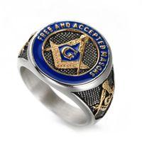 2020 جديد موضة الأزرق لون الذهب ذكر الماسونية حلقة الصب التيتانيوم المقاوم للصدأ الماسونية الماسونية خواتم للمجوهرات رجالية