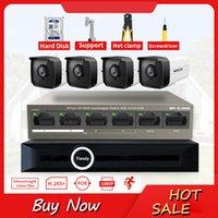 نظم Glvision 4ch 2MP NVR كيت بو نظام كاميرا الأمن 1080P HD CCTV الأشعة تحت الحمراء بندقية مراقبة الفيديو