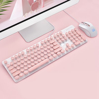 Portátil Retro Keyboard Teclado Mouse Kit Wired Gaming com Botão redondo Key Cap Multimedia Mouse Set, rosa