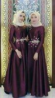 Длина Burgundy мусульманская Вечерние платья с длинным рукавом Jewel пола цветы Скромные женщины Формальное Пром партии мантий vestidos formales пункт Mujer