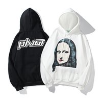 OFF winter hooded pullover hoodie OW WHITE Mona Lisa printed...