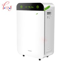 Commercial Intelligent Air Purifier air cleaning Smoke Dust Peculiar Smell Cleaner freshener for homes KJ600F-S89 1pc